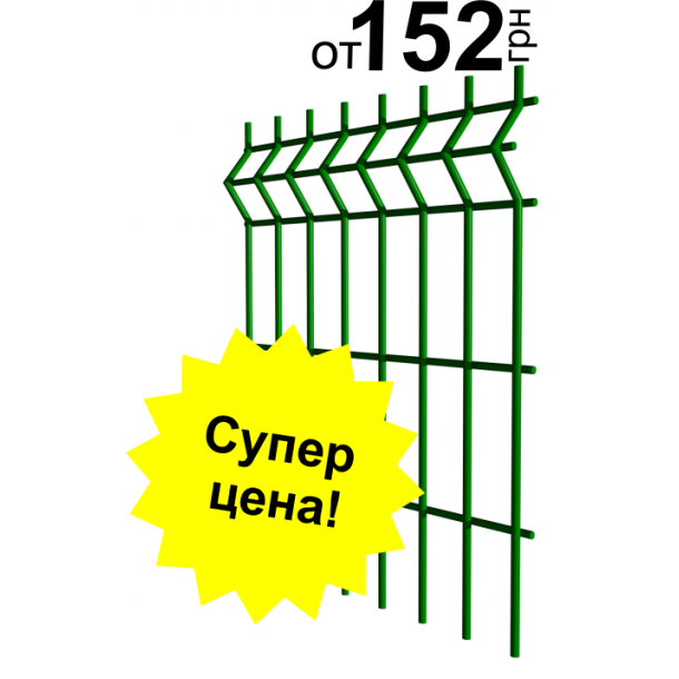 Фото Секционный забор 1,23м/ППЛ/3D/3х4 Ограждение АЗС
