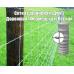 Фото Сетка ДФЛ дорожная фермерская лесная H - 2 м/ТХ Ограждение объектов с повышенными требованиями к безопасности