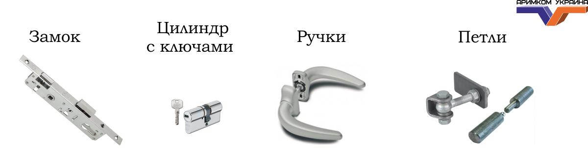 komplektaciya kalitki - Калитка H-2,03м/ППЛ