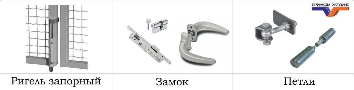 komplektaciya raspashnyh vorot - Ворота распашные 2,5х2,03 м/ППЛ
